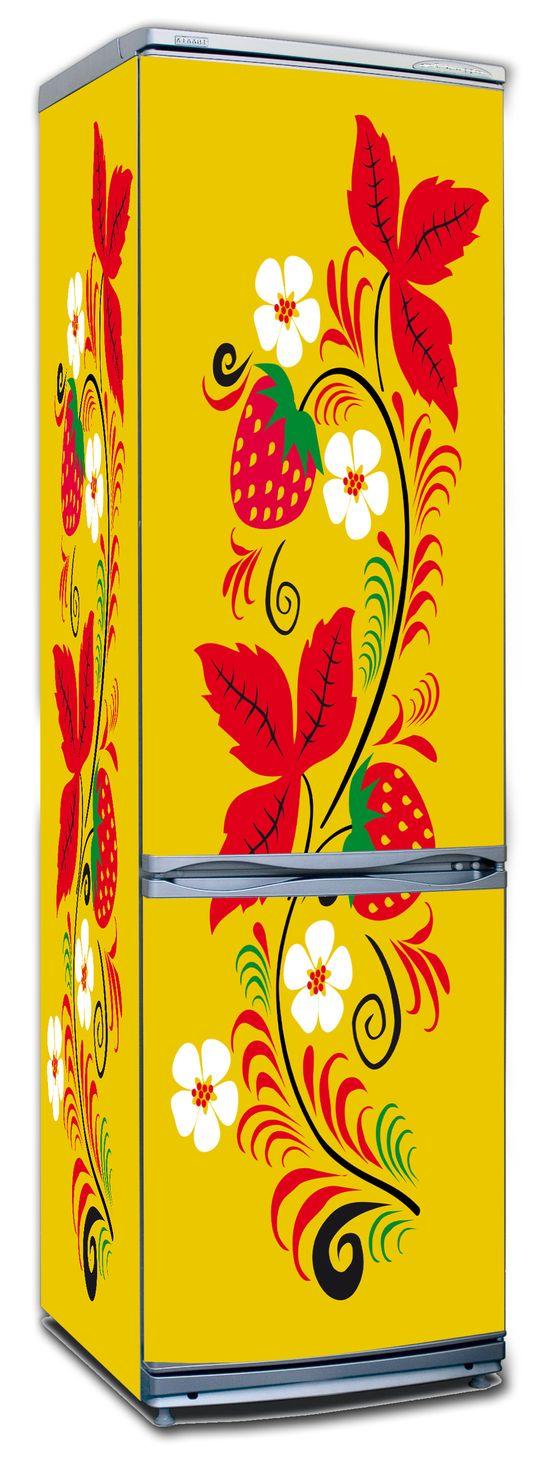 Виниловая наклейка на холодильник -  Русские узоры