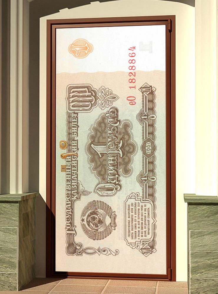 Виниловая наклейка на дверь - Рубль