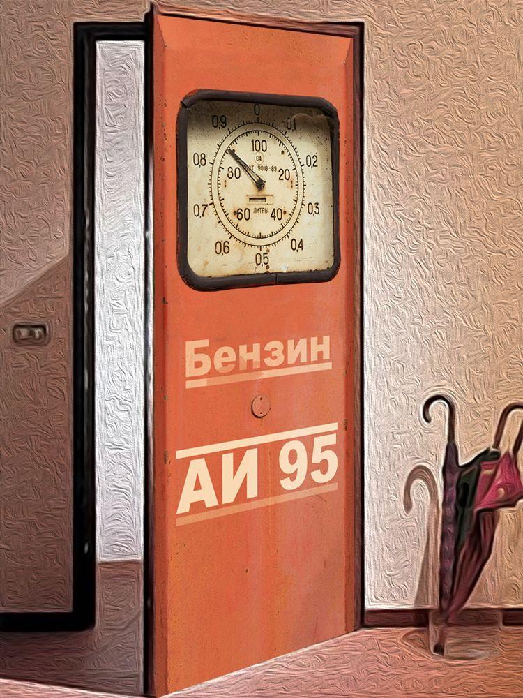 Наклейка  на дверь - АИ95