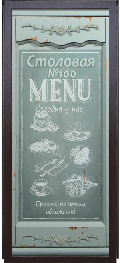 Виниловая наклейка на дверь - Столовая 100