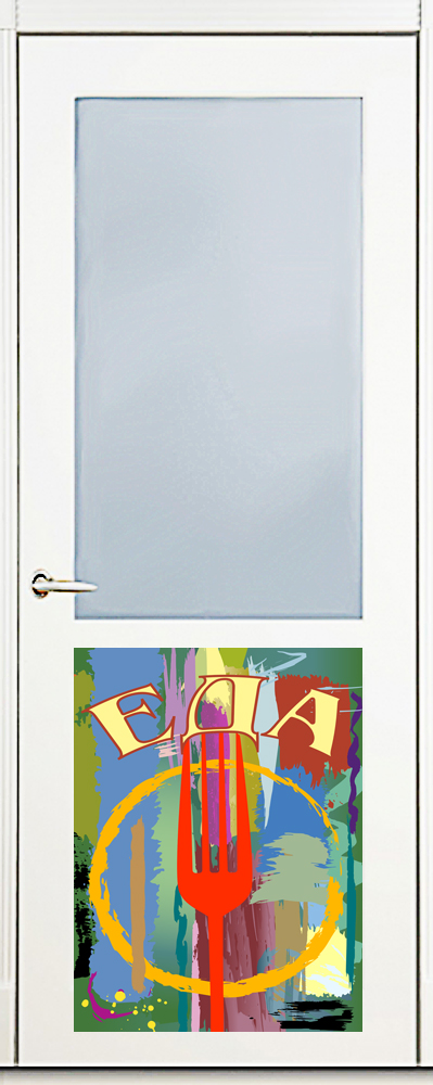 Наклейка на посудомоечную машину  - Еда