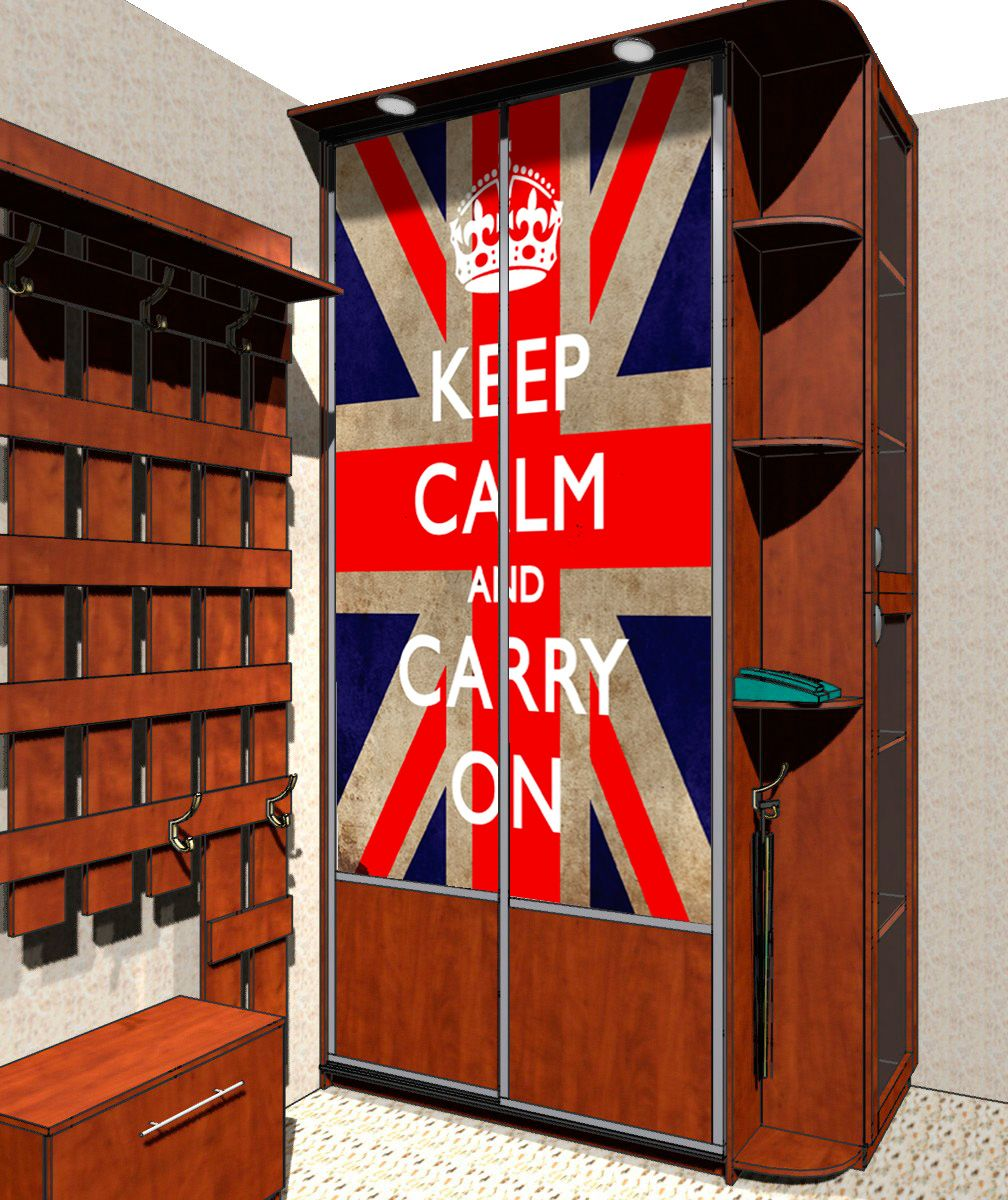 наклейка на шкаф - Keep calm 2
