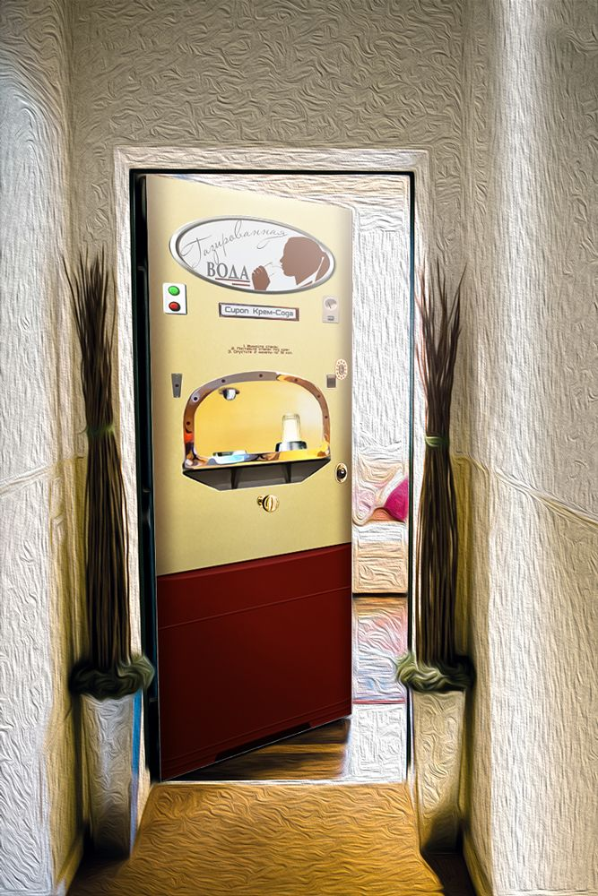 Виниловая наклейка на дверь - Газированная вода. АТ-14