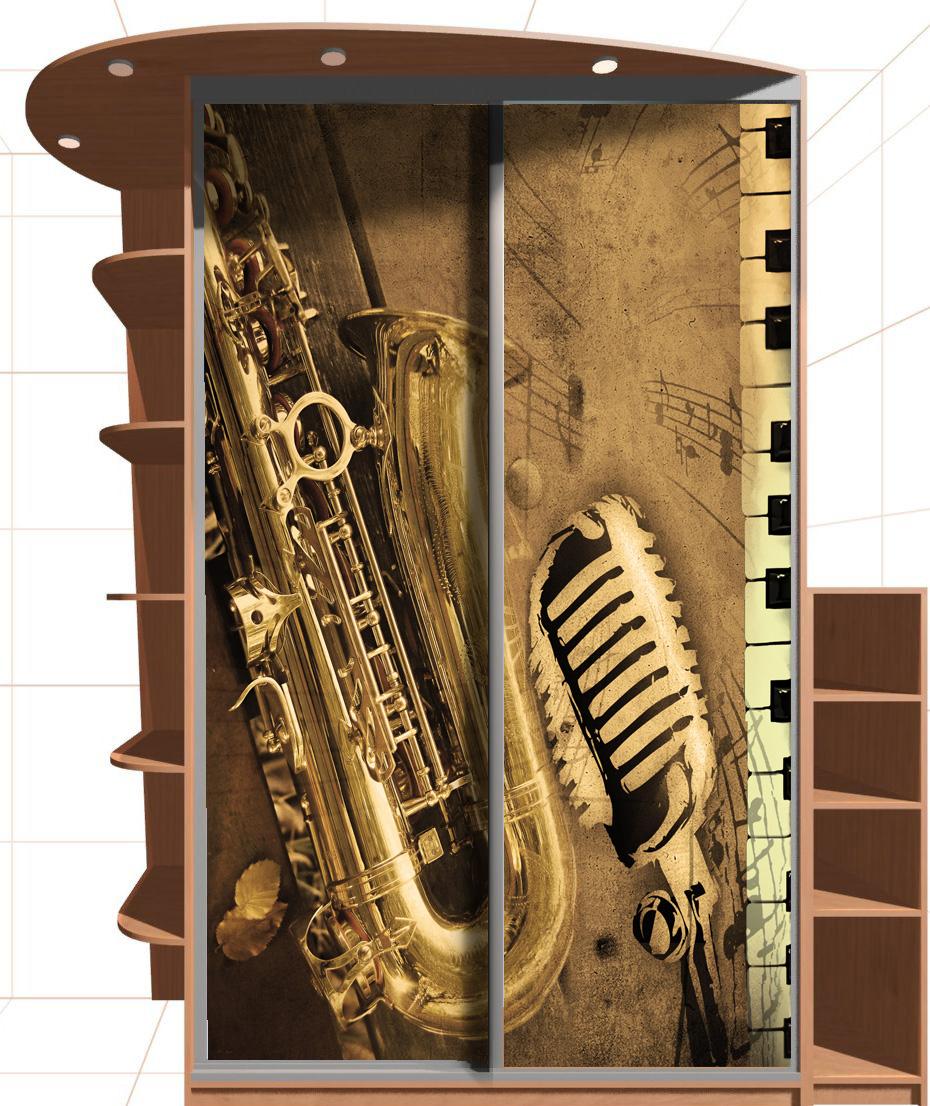 Наклейка на шкаф - Джаз