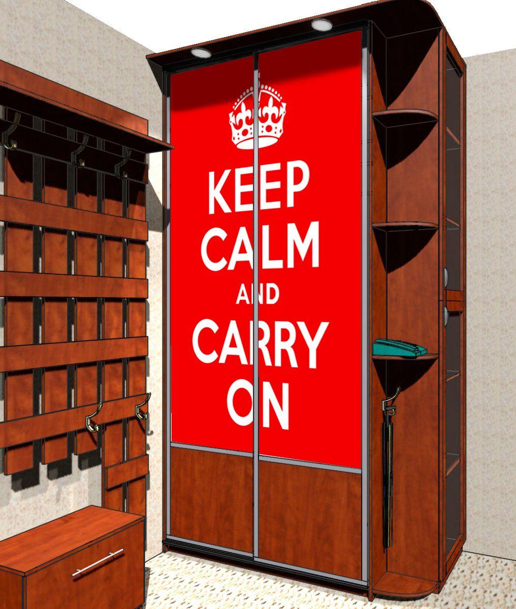 Наклейка на шкаф - Keep calm
