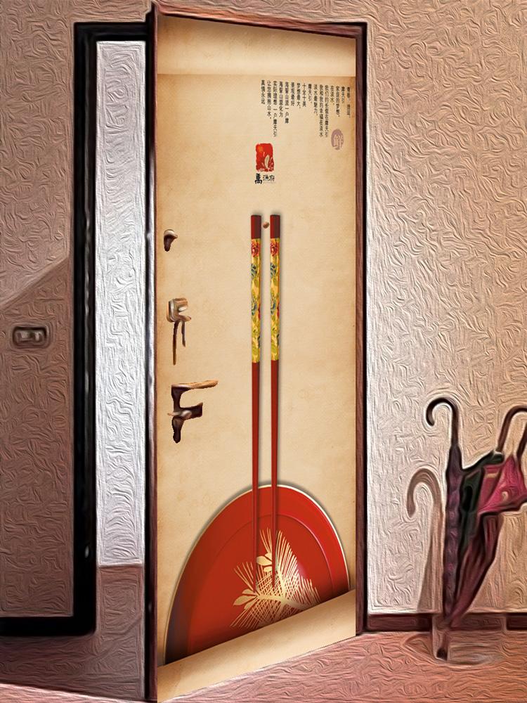 Наклейка на дверь - Закат с острым