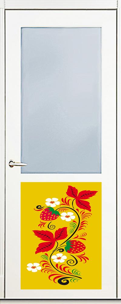 Наклейка на посудомоечную машину - Русские узоры