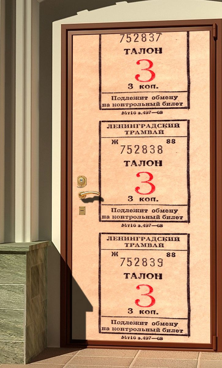 Door sticker - Leningrad tram by X-Decor