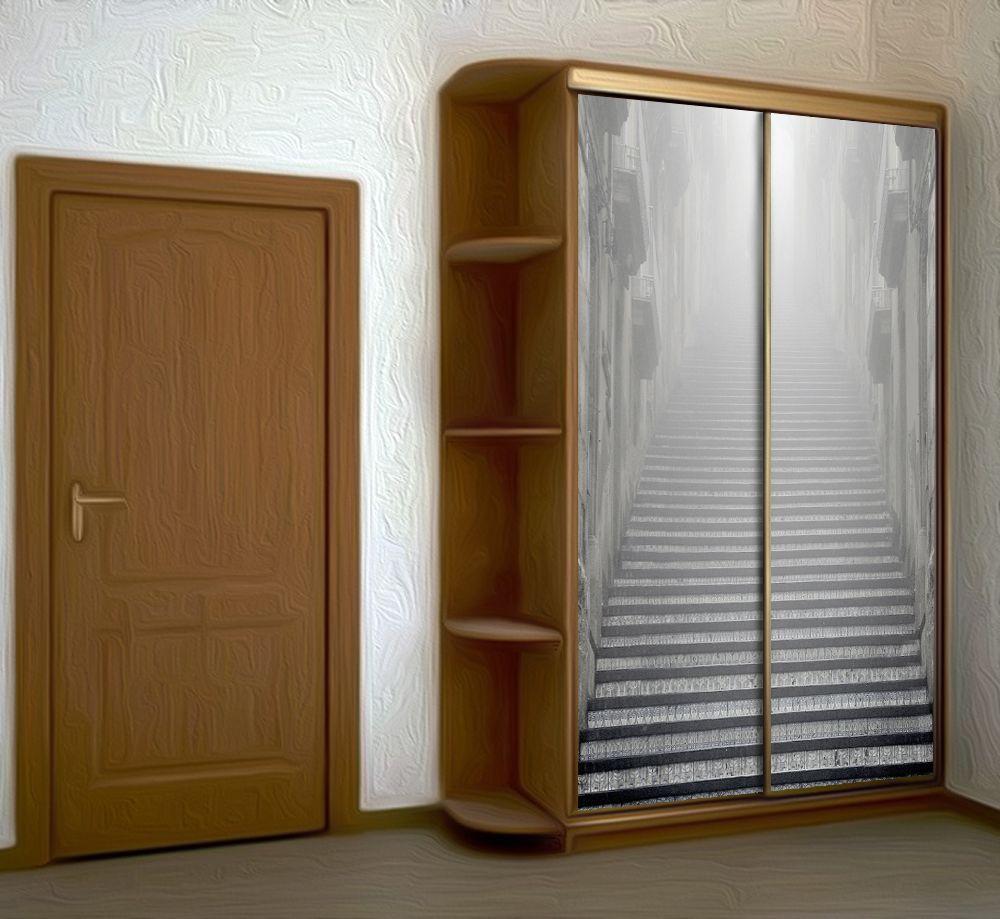 Наклейка на шкаф - Внутри облака