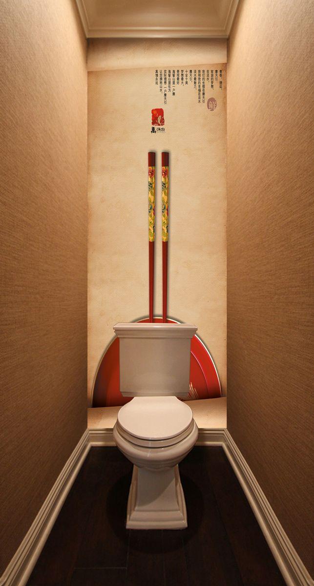 Фотообои в туалет - Закат с острым магазин Интерьерные наклейки